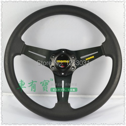 "Car styling MOMO 14"" PU leather car steering wheel /madified universal steering wheel/motorcycle race steering wheel(China (Mainland))"