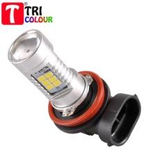 50x 24smd 2835 Chips 1440LM 6000k pure white H1 H3 H4 H7 H8/H9/H11 H10 H16 9005/9006 Car Truck Fog light lamp bulb DRL dc12-24v - Tricolour Trading GZ Co.,Ltd store