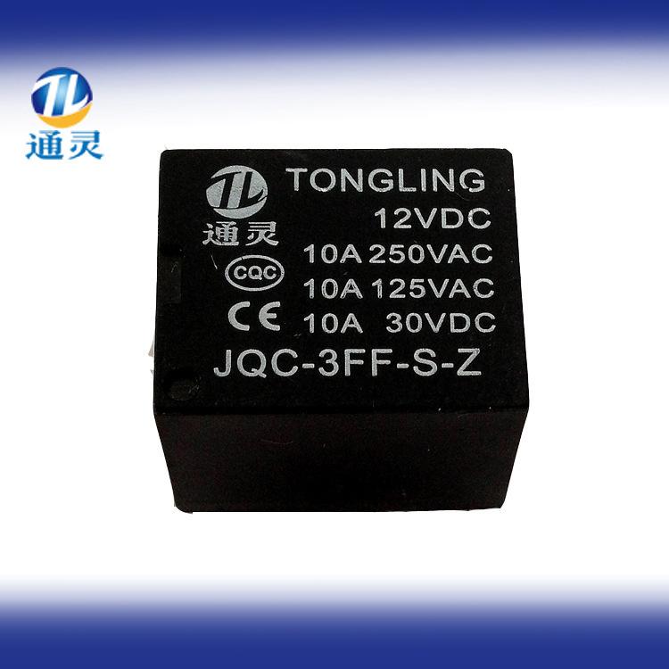 TL / psychic relay 12v 5 feet 10a relay factory direct 250vac / 30vdc(China (Mainland))