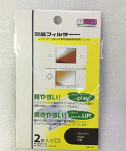 Protective Clear Touch Protect Seal Film Up&Down Screen Protectors Guard Set for Nintendo DS Lite/NDSL