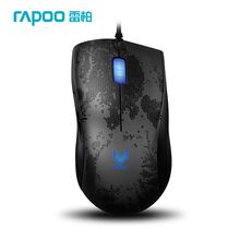 Buy Rapoo V200 Wired Professional Optical Professional Ergonomic Game Special Gaming Mouse Laptop PC Computer for $33.33 in AliExpress store