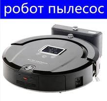 (Russia Warehouse) Amtidy A320 Robot Vacuum Cleaner Intelligent Aspirador Anti Collision Anti Fall Vacuum Cleaning Robot(China (Mainland))