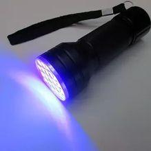 High quality UV Flashlight 395nm 21LED Test security Purple Hand Flashlight Ultraviolet flashlight UV curing(China (Mainland))