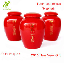High Quality  60pcs Chinese new year gift tea cream puers chagao jasmonic flavor Gift Packing Pu'Er Tea good for health slim tea
