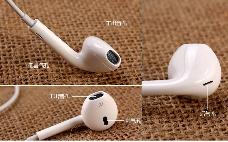 100% Guarantee Original and Brand New Headset Earpods Earphone For iPhone 5 5S 5C 6 6S Plus Free Shipping