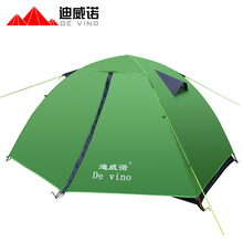 new winter tent double layer outdoor tent camping hiking rain tent