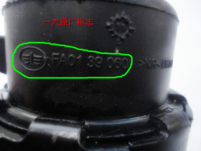 For Mazda 6 engine mount gallops b70 machine feet mount