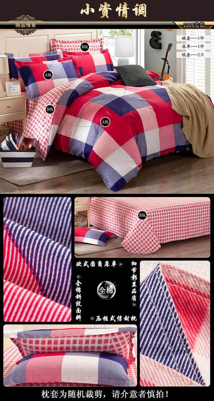 Good Quality Kawaii Bed Sets And Comforter King Size Free