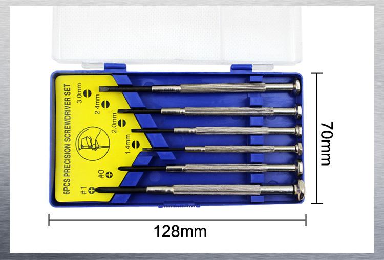 6PCS Precision Screwdriver Set Hardware Tools Small Screwdriver for Watch Repair Tool Kit Free Shipping(China (Mainland))