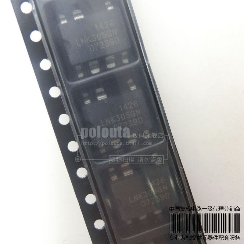 LNK305GN LNK305 LNK305G SOP-7 integrated circuit IC chip Shelf--JWLWY