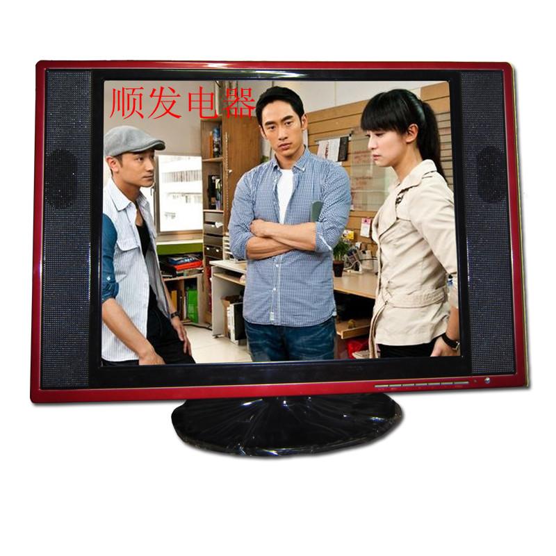 lcd tv son promotion achetez des lcd tv son promotionnels. Black Bedroom Furniture Sets. Home Design Ideas