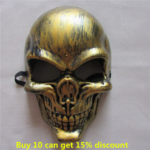 golden Human Skull Jaw plastic mask realistic halloween fancy dress Game Mask CS War Cosplay Props Halloween sell - good faith of DIY accessories store