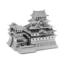 Buy Himeji Castle 3D Metal Puzzle DIY Assembly Model Buildings IQ Jigsaw Puzzle Educational Learning Kids Toys Children/Adult for $2.23 in AliExpress store