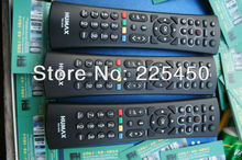 2013 latest remote humax RM-H04S remote control for humax r-h04s set top box or player