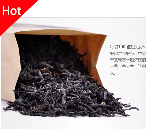 Buy 3 get 4,Black tea premium paulownia small kind of black tea Chinese the health care lapsang tea Souchong 100g/box(China (Mainland))