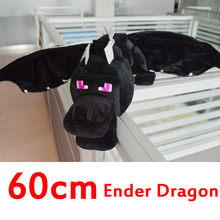 High Quality 60cm Minecraft Ender Dragon Plush Minecraft Toys enderdragon PP cotton stuffed minecraft dragon kids toys(China (Mainland))