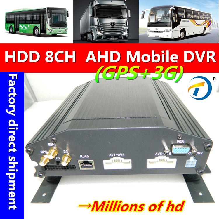 3G 4G WIFI GPS G-sensor Vehicle 720P 8 CH HDD MDVR Vehicle Blackbox mobile dvr(China (Mainland))