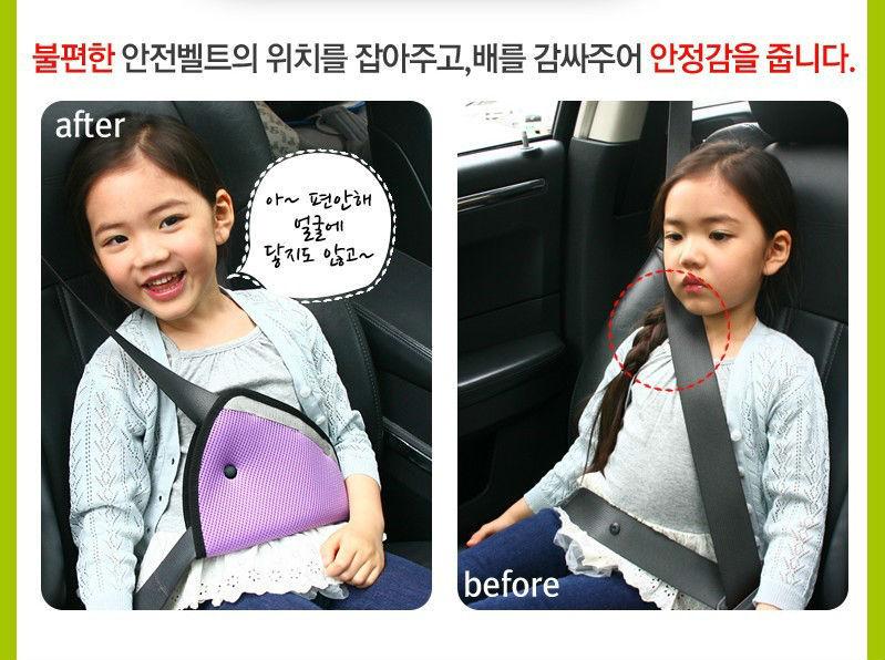 2015 Free shipping car Safe Fit Seat Belt Adjuster car safety belt adjust device baby child