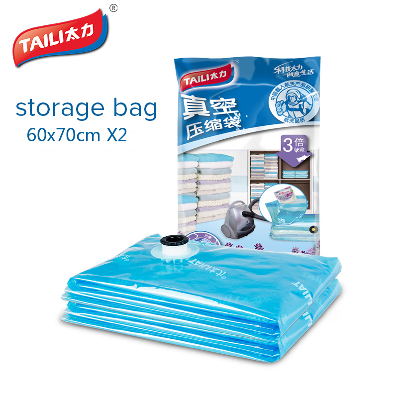 2 pack 60*70CM Vacuum Bag For Clothes Square Flat Type Organizador Storage Luggage Organizer Wardrobe Closet Garment Space(China (Mainland))