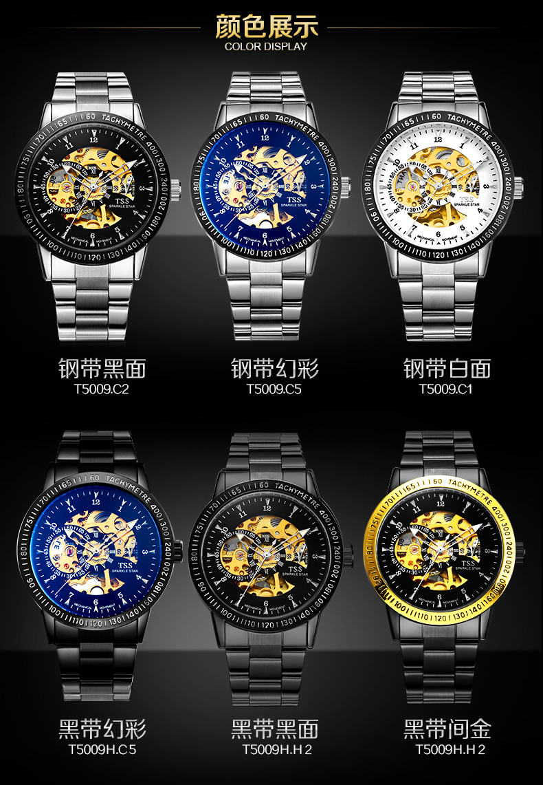 Мода Luxury Brand TSS Мужские Часы Полые светящиеся Автоматические Механические Наручные Часы Для Мужчин С Оригинальной Подарочной Коробке