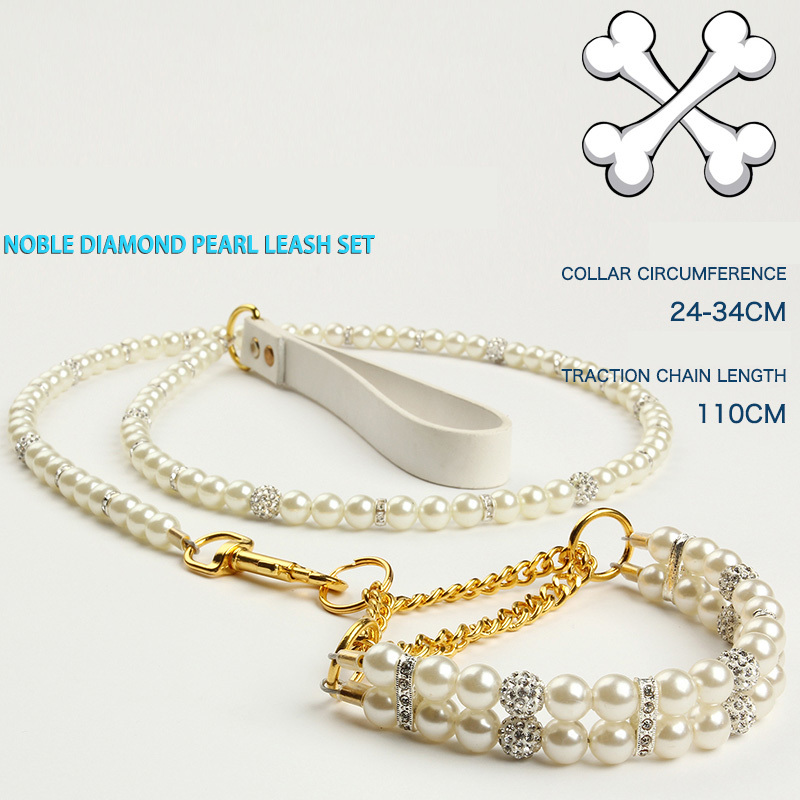 Bling bling Pets dog cat pearls collar leash set high Quality pet dog pearl leash leather handle set traction rope(China (Mainland))