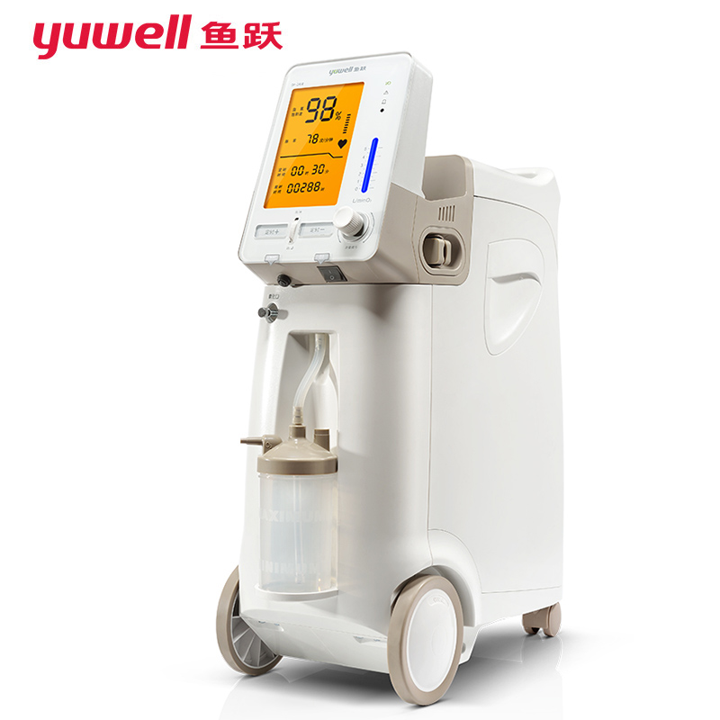 yuwell 9F3AW used portable home oxygen concentrator china portable oxygen device medical oxygen therapy machine oxygen generator(China (Mainland))
