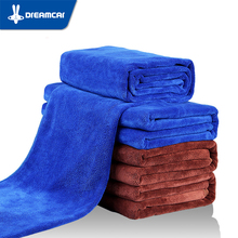 DREAMCAR 60x160cm Super Absorbent Towel Thicken Microfiber Suede Cloths Car Cleaning Towel Car Care Wash Beauty Supplies Tools(China (Mainland))
