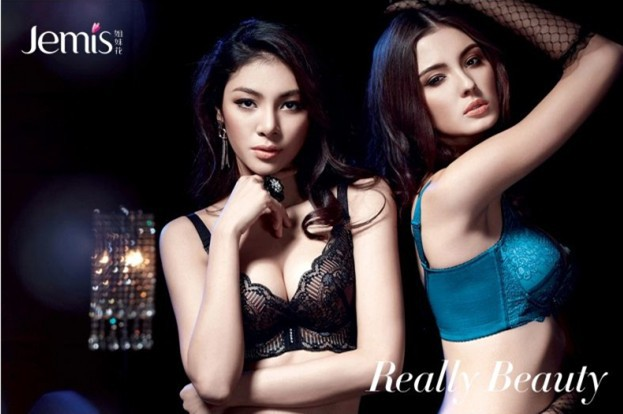 JEMIS Intimates New Deep U Plunge Bra Invisible Racerback Push Up Bra B CUP For Formal Dress For Wedding/Evening Super Push Up(China (Mainland))