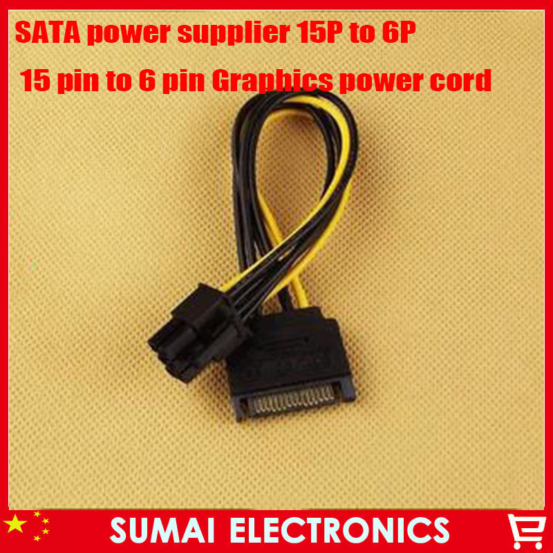 Free shipping New 5 pcs 20cm SATA power supplier 15P to 6P 15 Pins Male to ATX 6 Pin Female Graphics Power Cable(China (Mainland))