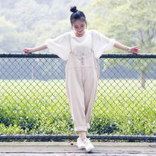 Women Autumn Jumpsuits Casual overalls Female Linen Harem Pants Solid Color Loose Trousers Maxi Plus Size