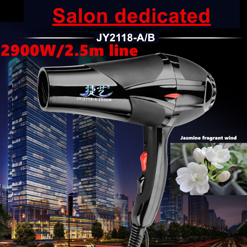 Massive High Power 2900W Cold and hot Jasmine fragrant wind hair dryer professional salon hair dryer Real Power(China (Mainland))