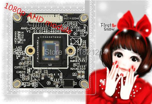 1080P HD Analog Video Camera Module  HF-AHG-5320P-H<br><br>Aliexpress