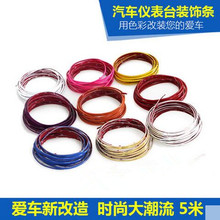 Buy Car-styling 5M decoration thread sticker Geely X7 Vision SC7 MK Cross Gleagle BOUNS M11 INDIS VERY GX7 SX7 ARRIZO for $3.47 in AliExpress store