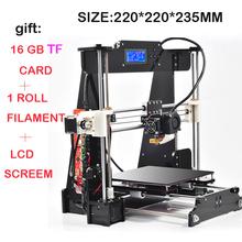 2016 new big size 220 220 235mm High Quality Precision M505 DIY 3d Printer kit with