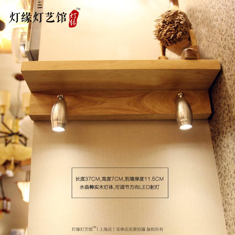 Led mirror light wood color oak bedside lamp bedroom lamp for Oak bathroom light fixtures