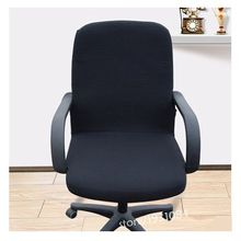 Office Computer Black Chair Cover Side Zipper Design Arm Chair Cover Recouvre Chaise Stretch Rotating Lift Chair Cover S/L/M(China (Mainland))