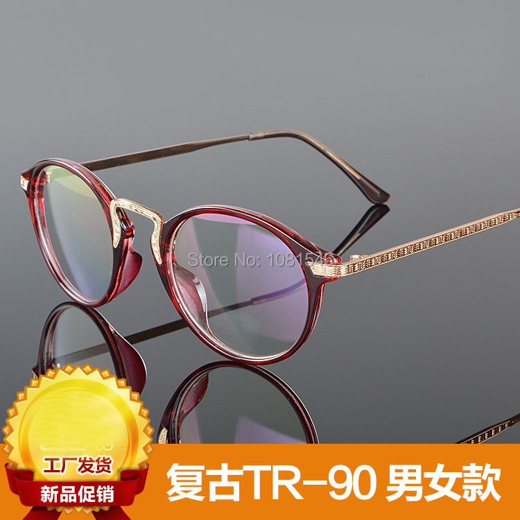 Fashion glasses myopia optical eyeglasses women prescription glasses oculos de grau glasses TR90 spectacle eyeglasses frame lens(China (Mainland))