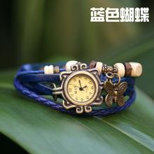 Cuero genuino estudiantes moda en la primera capa de la mesa para ver el reloj de la moda mujer pulsera de la mariposa