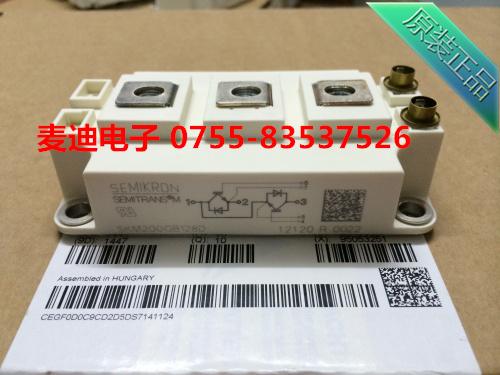 .SKM200GB128DE SKM200GB128D SKM200GB124D new original stock<br><br>Aliexpress