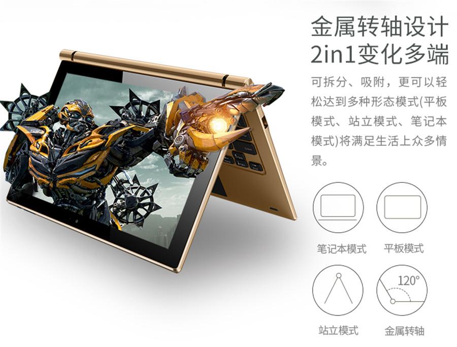 oBook-11-PLUS-64GB-790---_03