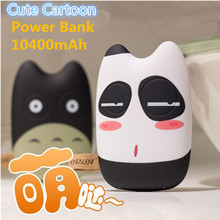 Mobile PowerBank 10400mah Cute Cartoon portable charger external Battery 10400 mAh mobile phone charger power bank for all phone
