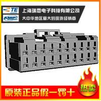Connectors 1-1318118-8 - D - 2100 - D series<br><br>Aliexpress