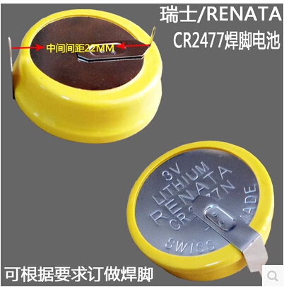 HOT NEW RENATA CR2477N CR2477 2477 3V High performance high temperature resistant button batteries with DIP2 leg<br><br>Aliexpress