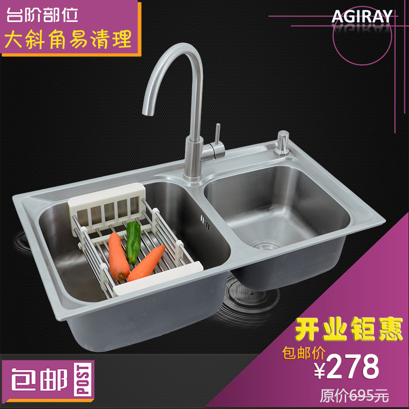 With forming a dual-slot models Yi Jierui Olin kitchen sink cabinet table wash basin vegetables basin sink(China (Mainland))