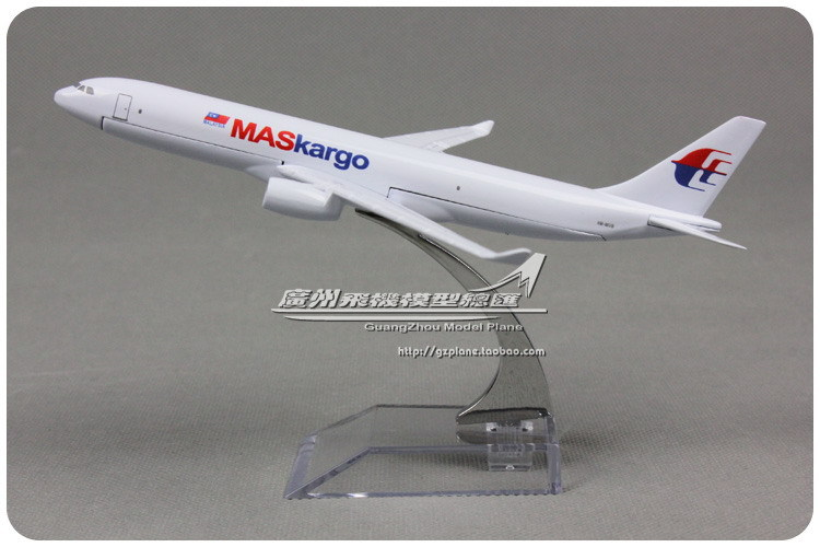 16cm Alloy Metal Air Malaysia MASkargo Airlines Plane Model Airbus A330 9M-MUB Airways Airplane Model Aircraft Mode Toy Gift(China (Mainland))