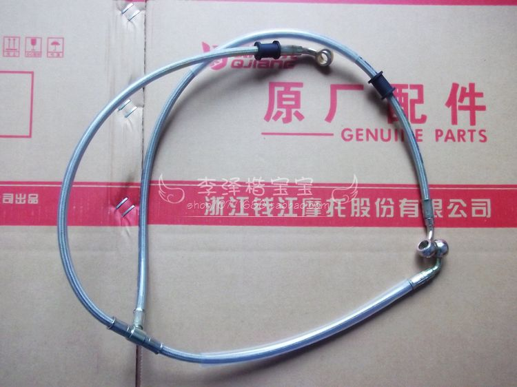 Motorcycle BJ600 absolutely original front brake hose assembly(China (Mainland))