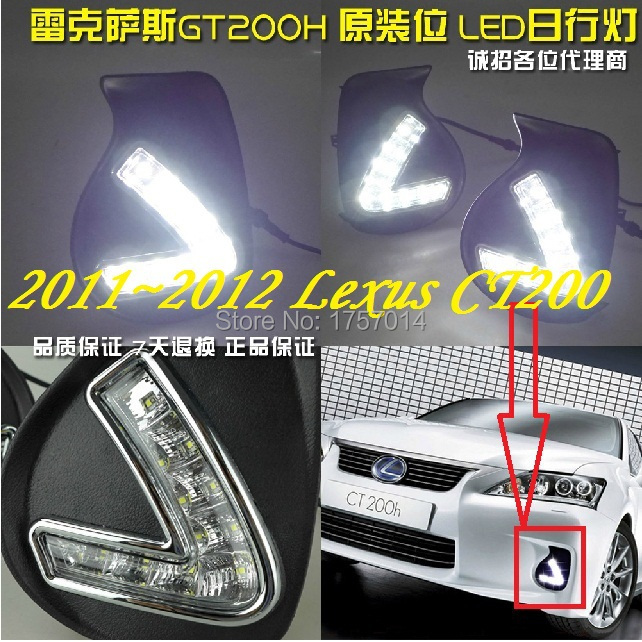 2011~2012 LEXUS CT200 LED daytime running light  2pcs/set+wire of harness10W 12V,6500K;Free ship,<br><br>Aliexpress