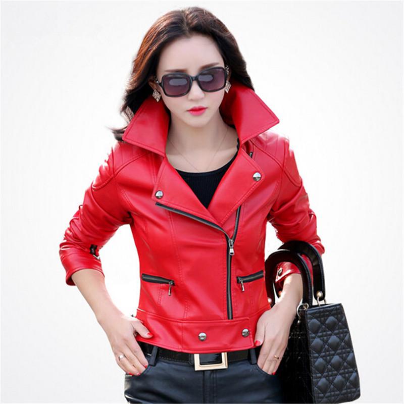 Куртка кожаная женская 2017 цена