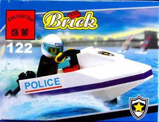 fight inserted blocks open intellectual enlightenment Enlightenment 122 police motorboat(China (Mainland))