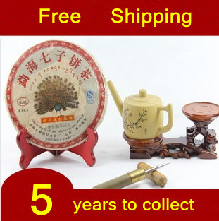 Free Shipping 5 Older Yunnan Puer Tea 357g The Golden Peacock Super Seven Cakes Tea Pu